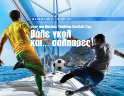 53o Hermes Yachting - Football Cup